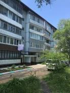 2-комнатная, улица Ульяновская 11. Центр, агентство, 53,0кв.м. Дом снаружи