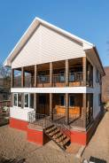 Обменяю дом + земля на квартиру во Владивостоке. От агентства недвижимости (посредник)