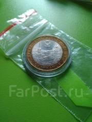 Продам 10 руб Соликамск , мешковой.