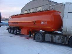 Foxtank. Полуприцеп цистерна бензовоз FoxTank 40000л. ФоксТанк, 40 000,00куб. м.