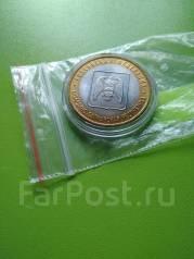 Продам 10 руб Кабардино- балкарская респ. (ммд) мешковой.