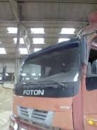 Foton Auman. Продам , 260 куб. см., 20 000 кг.
