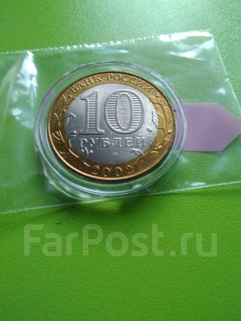 Продам 10 руб Кострома, мешковой.