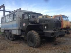 Урал. Продаётся грузовик вахтовка, 10 000 куб. см., 7 000 кг.