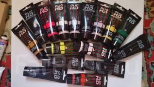 Масляно-алкидные краски HD для профессиональной живописи