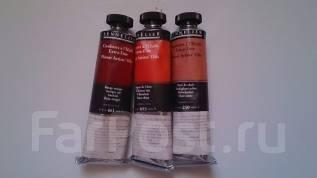 Масляные краски для профессиональной живописи Sennelier