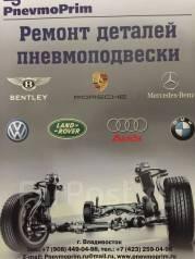Подушка подвески пневматическая. Mercedes-Benz ML-Class, W164 Mercedes-Benz GL-Class, X164 Mercedes-Benz M-Class, W164