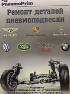 Подушка подвески пневматическая. Mercedes-Benz E-Class, W211, S211 Mercedes-Benz CLS-Class
