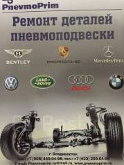 Подушка подвески пневматическая. Mercedes-Benz E-Class, S211, W211 Mercedes-Benz CLS-Class