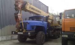 Ивановец КС-45717-1. Продается автокран Ивановец, 6 650 куб. см., 25 000 кг., 21 м.