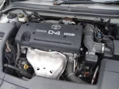 Двигатель в сборе. Toyota: Voxy, Noah, RAV4, Allion, Vista Ardeo, Vista, Wish, Opa, Caldina, Nadia, Isis, Premio, Avensis, Gaia Двигатель 1AZFSE