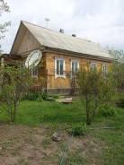 Меняю или продаю отличный дом в Шкотово. От частного лица (собственник)