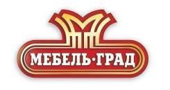 "Сборщик мебели. ООО ""МебельГрад"". Улица Козюкова 3"