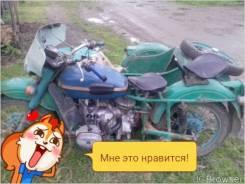 Урал. исправен, птс, с пробегом