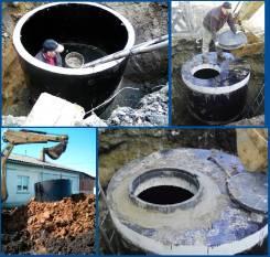 Установка шамбо (ж/б кольца, металлические ёмкости)