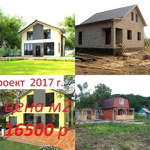 Строительство домов для дач уссурийск
