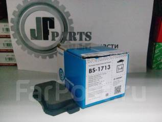 Колодка тормозная. Honda Accord Двигатели: F20B2, J30A1, F23A1, J30A2, F20B5, F23A2, F23A3, F23A6