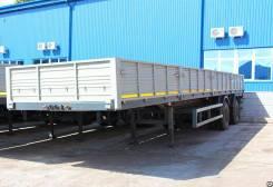 МАЗ 938660. Полуприцеп -044, 28 000 кг. Под заказ