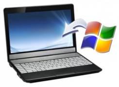 Установка Windows, ПО, Драйверов, Антивируса. Восстановление, настройка ОС