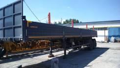 Полуприцеп 9406-10-210 , 2017. Полуприцеп 9406-10-210 п/п борт с кониками 30 т(под тяг 6х6), 30 000 кг. Под заказ