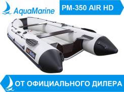 Profmarine. Год: 2017 год, длина 3,50м., двигатель подвесной, 18,00л.с., бензин