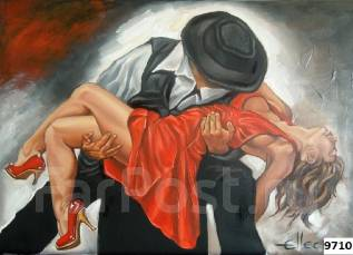 Картина по номерам танго (40х50)