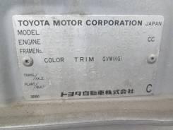 Автоматическая коробка переключения передач. Toyota Sprinter Carib, AE114