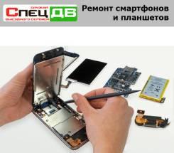 Сервисный инженер. Инженер по ремонту смартфонов. Улица Комсомольская 67