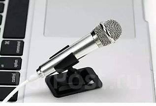 Стойки микрофонные.