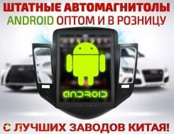 Автомагнитолы Android с лучших заводов Китая. Гарантия1 год!