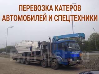 Авто Спецтехника Лодки Грузоперевозки Эвакуатор по Владу и ДВрегиону