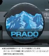 Чехол для запасного колеса. Toyota Land Cruiser Prado, TRJ125, RZJ120, LJ125, KDJ125, GRJ120, TRJ120W, KZJ120, KDJ121, RZJ125, VZJ120, RZJ120W, KDJ120...