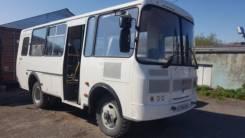 ПАЗ 3206. Продам автобус , 4 500 куб. см., 24 места