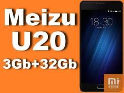 Meizu U20. Новый