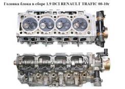 Головка блока цилиндров. Renault Trafic