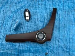 Ключ зажигания. Nissan Teana, TNJ32, J32, J32R, PJ32 Двигатели: QR25DE, VQ35DE, VQ25DE