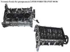 Головка блока цилиндров. Ford Transit