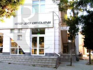 Сдается офисное помещение. 120 кв.м., улица Вакуленчука 33А, р-н Гагаринский