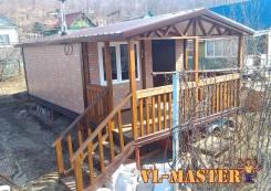Строительство домов бань и ремонт квартир.