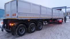 Сзап. Полуприцеп зерновоз с раздельными кузовами аналог СЗАП 95171К, 30 998 кг. Под заказ
