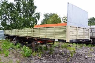 МАЗ 975800. Полуприцеп бортовой МАЗ-975800-046, 27 000 кг.