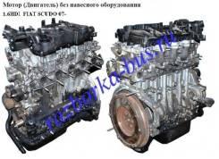 Двигатель и элементы двигателя. Fiat Scudo