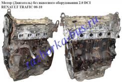 Двигатель и элементы двигателя. Renault Trafic