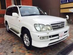 Губа. Toyota Land Cruiser Cygnus Toyota Land Cruiser Lexus LX470
