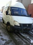 ГАЗ 225000. Продается Луидор, 2 890 куб. см., 14 мест