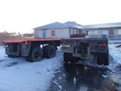 Одаз 9370. Полуприцеп ОДАЗ 9370 9 метров 20 тонн, 20 000 кг.