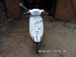 Honda Pal. 49 куб. см., исправен, без птс, с пробегом