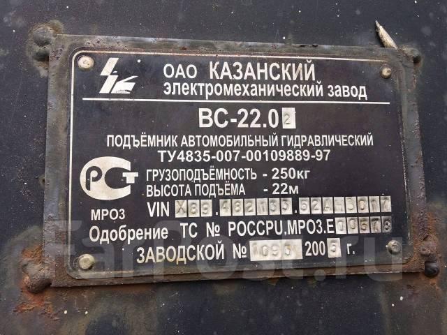 Камаз ВС-22. Автовышка 22 метра ВС-22.02, 2005, 4 700 куб. см., 22 м.