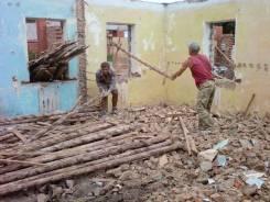 Демонтаж, снос, разбор зданий строений домов
