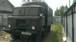 ГАЗ 66. Продам для охоты и рыбалки., 4 250 куб. см., 4 000 кг.